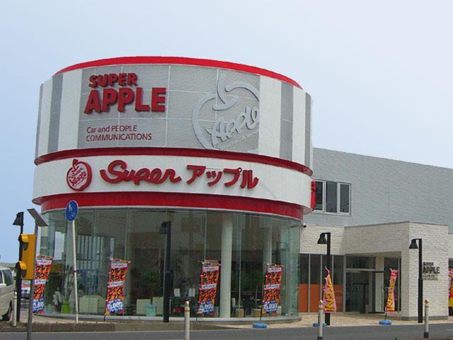 スーパーアップル弘前店(1枚目)