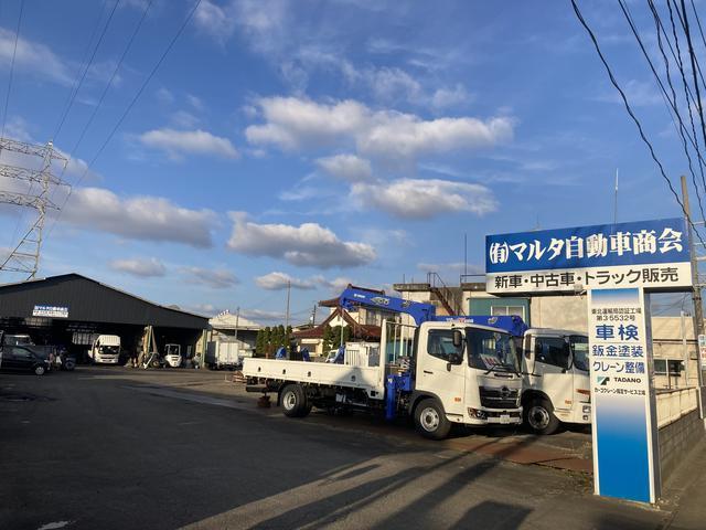 (有)マルタ自動車商会