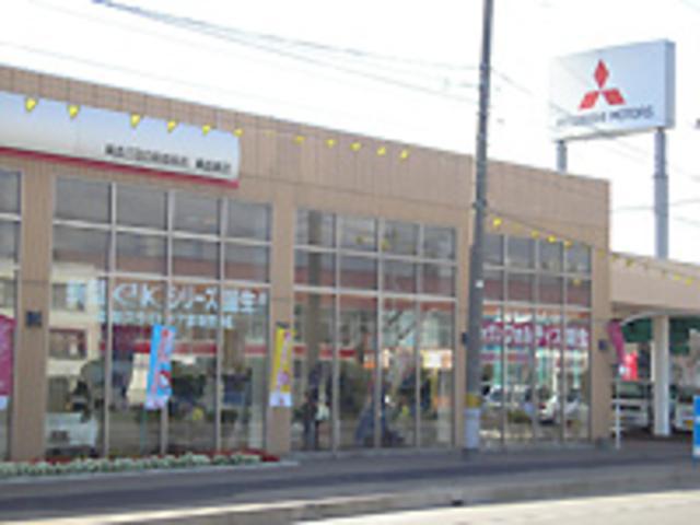 青森三菱自動車販売(株) 青森東店の店舗画像