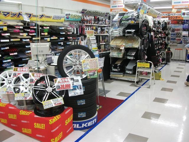 オートバックス 北上店(5枚目)