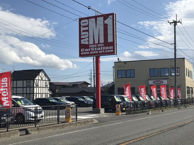 (株)オートエムワンの店舗画像