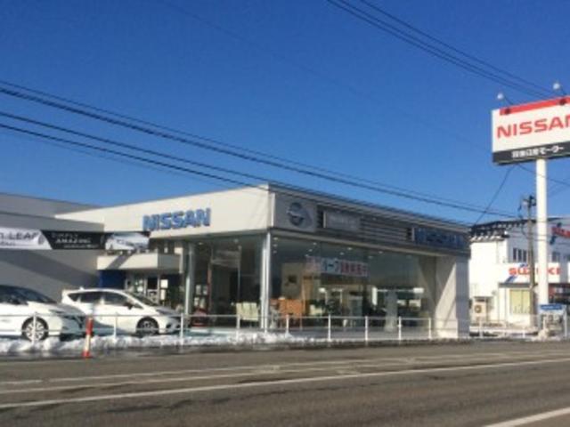 「秋田県」の中古車販売店「羽後日産モーター(株)大曲店」