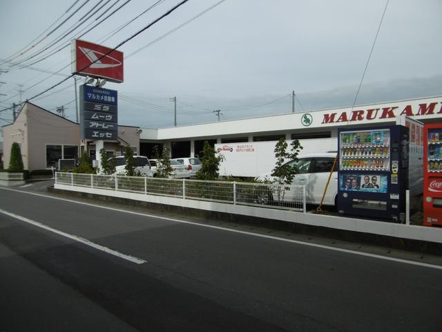 (有)マルカメ自動車工業