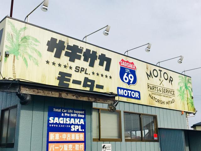 (株)SAGISAKA.SPL(3枚目)