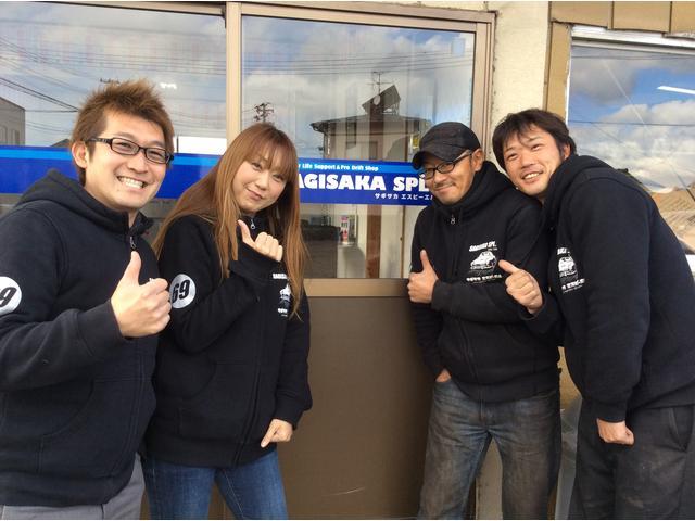 (株)SAGISAKA.SPL(5枚目)