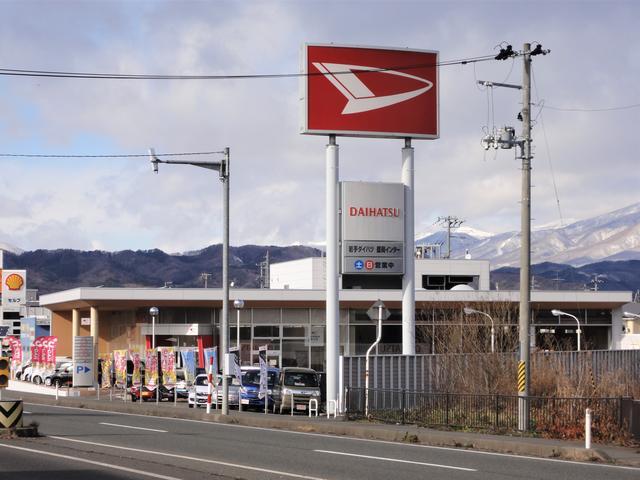 岩手ダイハツ販売株式会社 盛岡インター店の店舗画像