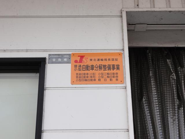 岩手ダイハツ販売株式会社 紫波店(3枚目)