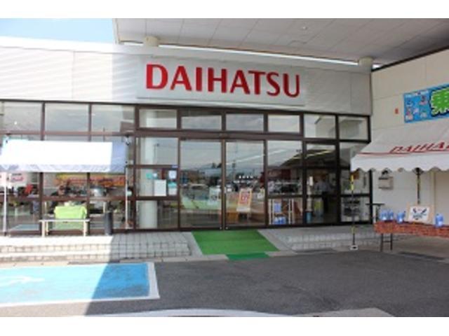 山形ダイハツ販売株式会社 米沢店(1枚目)