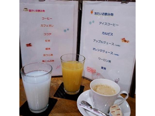 山形ダイハツ販売株式会社 南陽店