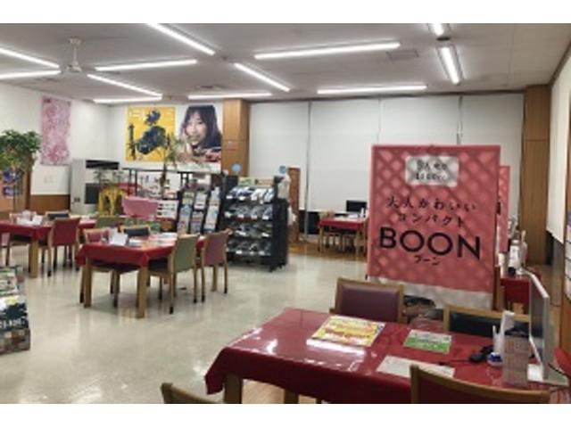 山形ダイハツ販売株式会社 桧町店(2枚目)
