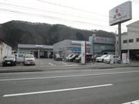 岩手三菱自動車販売(株) 釜石野田店