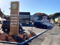 (株)マックスインターナショナル マックスいわき鹿島店