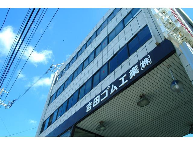 吉田ゴムは創業60年を迎える事が出来ました。