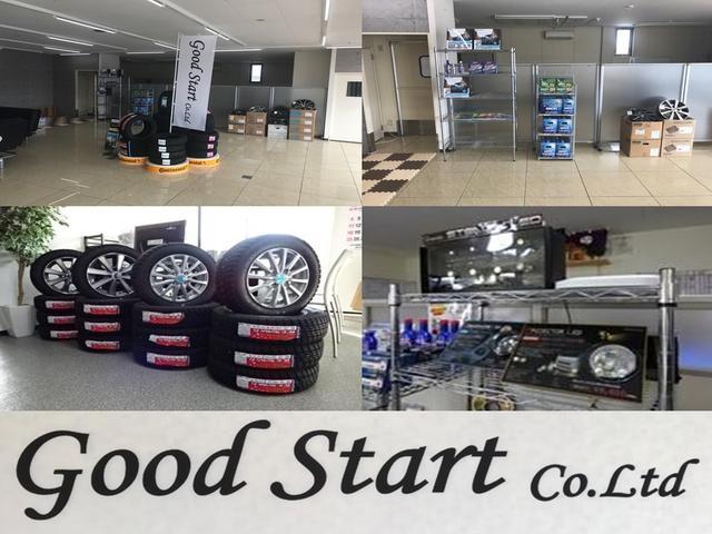 (株)Good Start(4枚目)