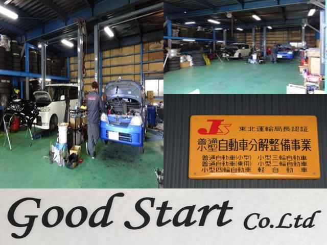(株)Good Start(6枚目)
