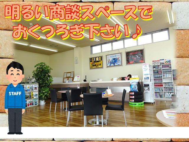 日新スズキ販売(株) スズキアリーナ一関(3枚目)