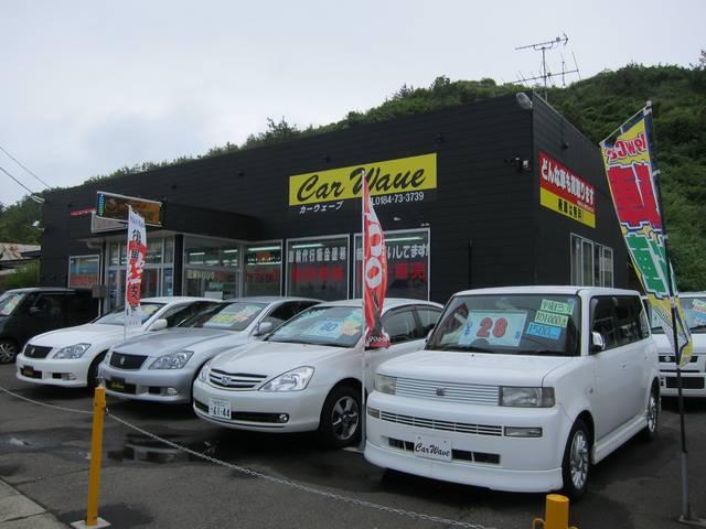 Car Wave カーウェーブ (有)夢大の店舗画像
