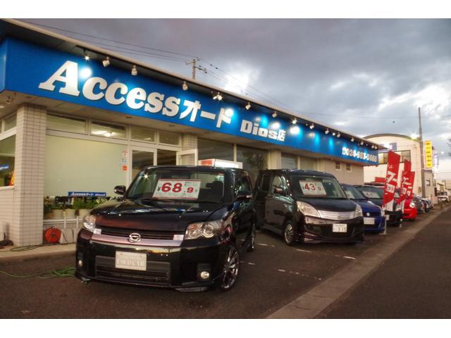Access オート Dios店(5枚目)