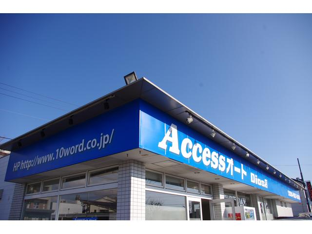 Access オート Dios店(6枚目)