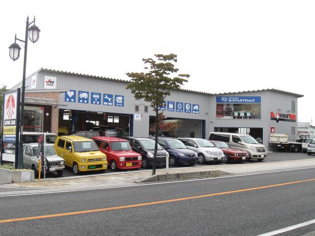 ロータス (有)光自動車整備工場