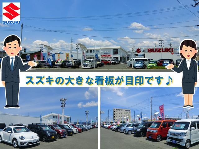 日新スズキ販売(株) 北上営業所(1枚目)