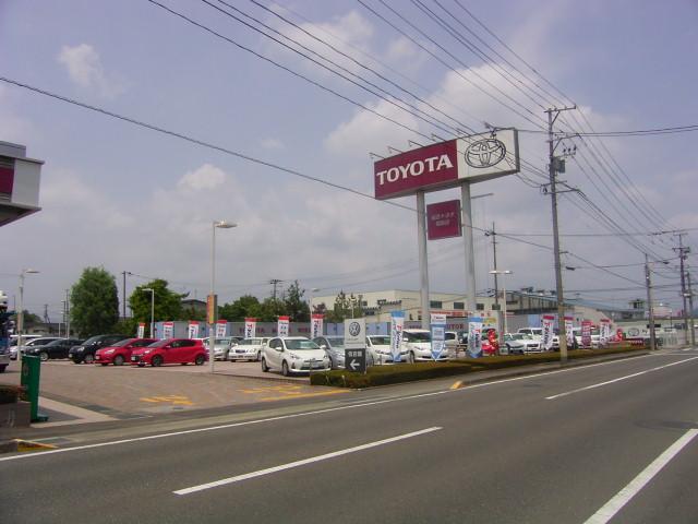 福島トヨタ自動車(株) 福島店(2枚目)