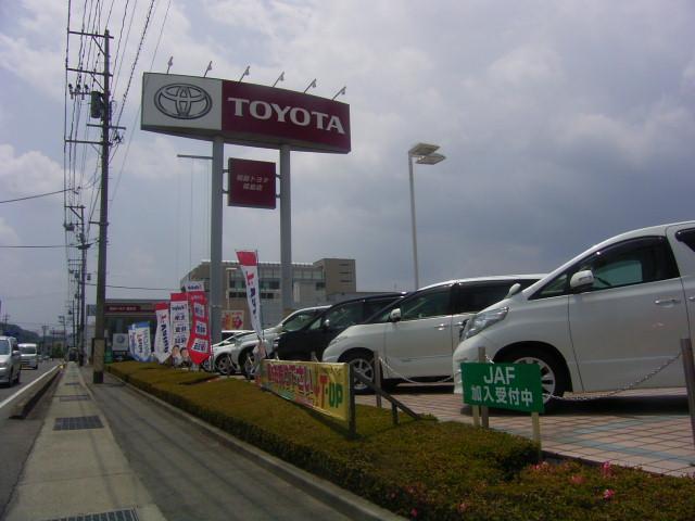 福島トヨタ自動車(株) 福島店(3枚目)