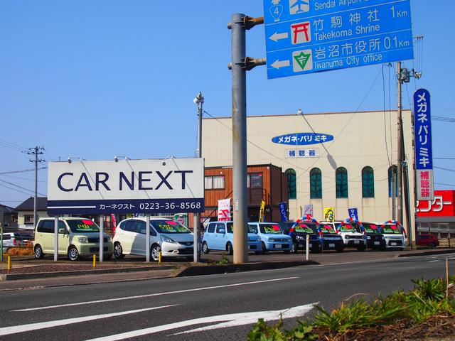 CAR NEXT カーネクスト(0枚目)