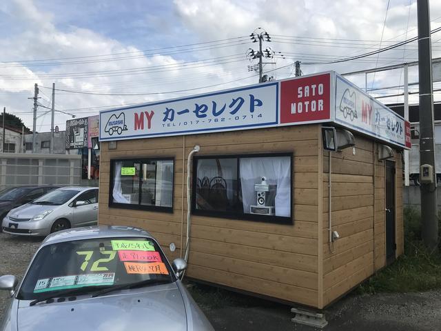 MYカーセレクト(1枚目)