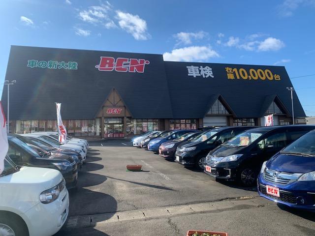 BCN郡山 中部自動車販売(株) の店舗画像