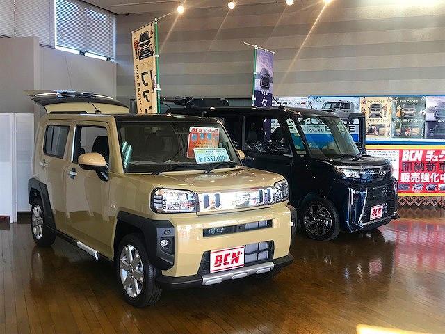 BCNいわき 中部自動車販売(株)