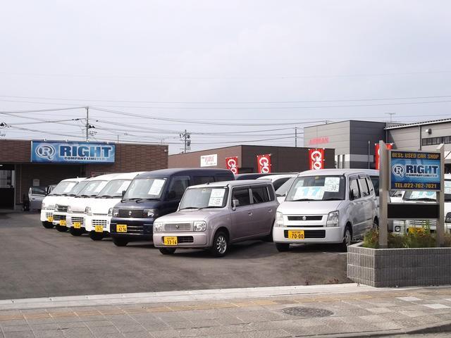 カーバンクライト ベース仙台店(1枚目)