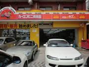 車両保険を使うべきかお悩みの際はご相談ください。
