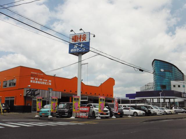 ZAC苦竹店 オート車検センター