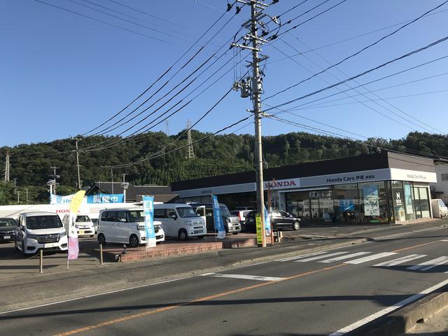 HondaCars伊達 (株)ホンダプリモ東福島