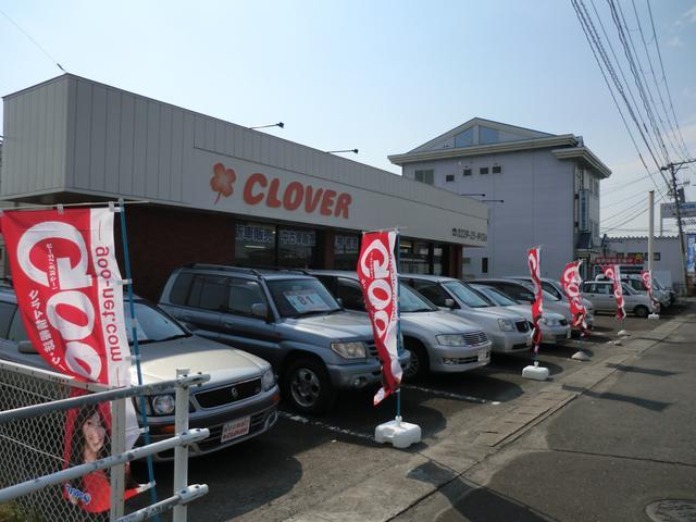 (株)クローバー 古川店