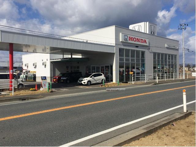 Honda Cars 南相馬 鹿島店(1枚目)