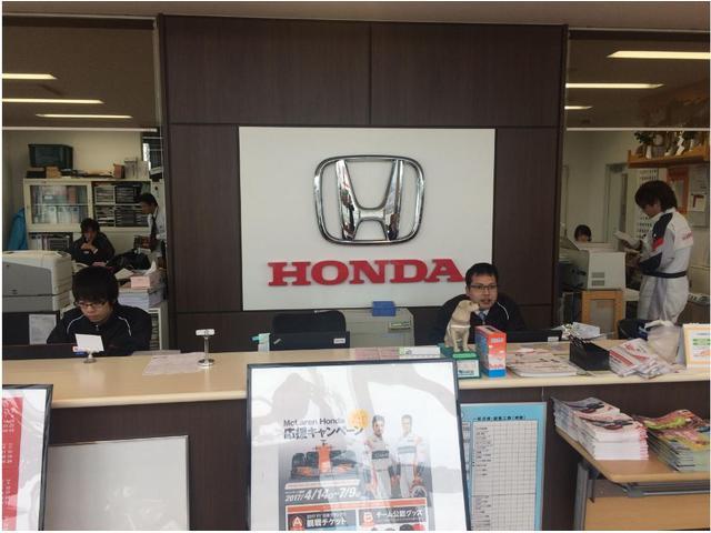 Honda Cars 南相馬 鹿島店(6枚目)