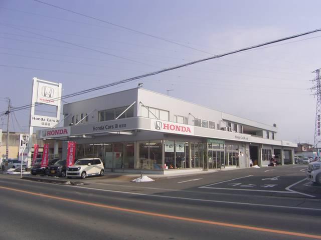 迫ホンダ販売(株) ホンダカーズ迫中古車センター