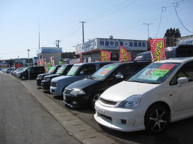 (有)八木自動車サービスの店舗画像