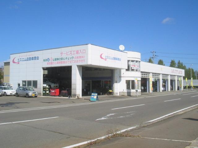 「秋田県」の中古車販売店「(有)エスエム商会」