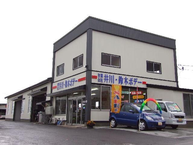 カーサービスセンターI・S・B (有)井川・鈴木ボデー(6枚目)