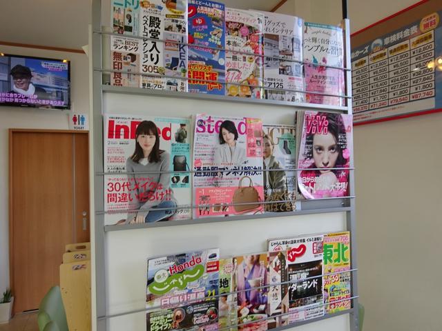 各種雑誌もご用意しています。