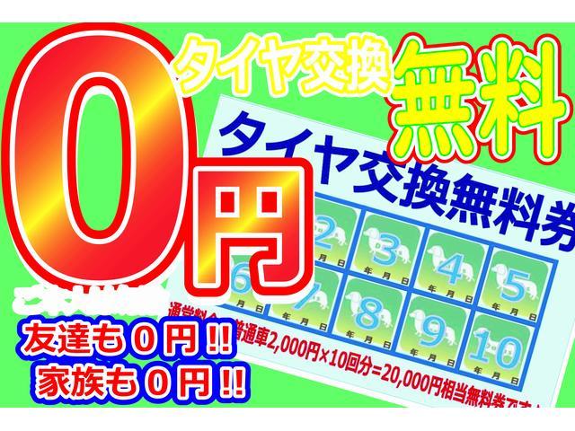 くるま買取りのダックス (株)ダックス(6枚目)