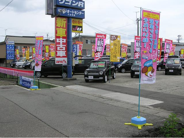 (有)フジオートセンター 十文字店
