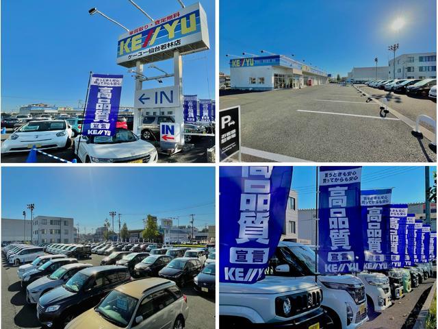 (株)ケーユー 仙台若林店(4枚目)