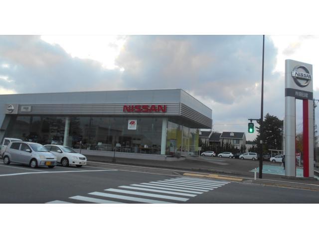 秋田日産自動車(株)能代店