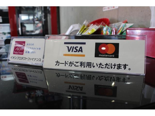 クレジットカードも使えます。