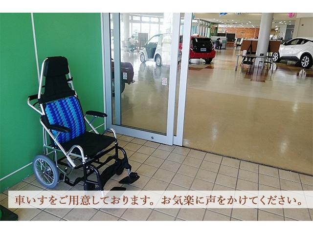 秋田トヨペット(株) 秋田店(4枚目)