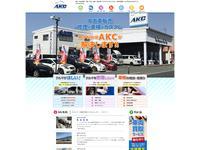 (株)AKC 北上店